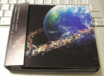 Kanno_cd