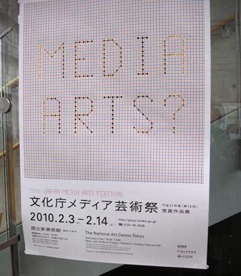 Mediaarts1