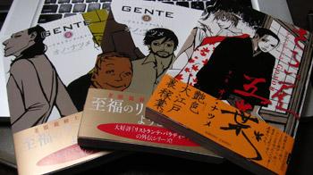 Ono_comic