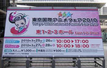 Taf2010_1