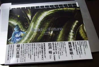 Photobook01