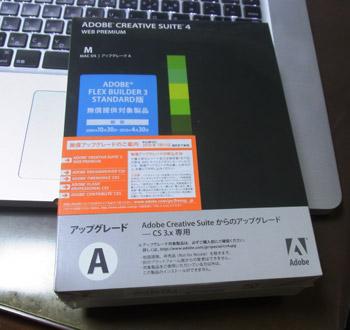 Adobe_cs4wpup