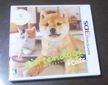 3ds_dogs01