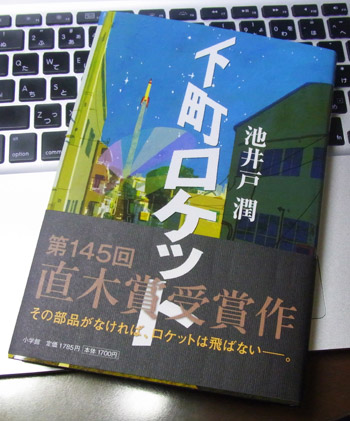 Book_110725_1