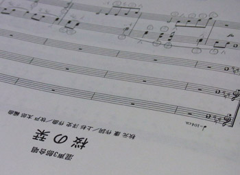 Sakuranishiori_fu