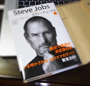 Jobs_book1
