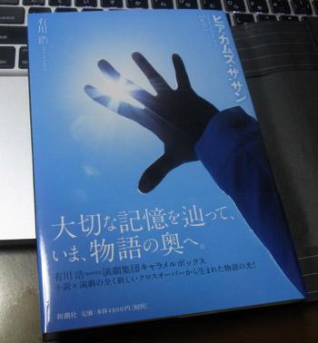 Mybook2012_1