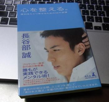 Mybook2012_3