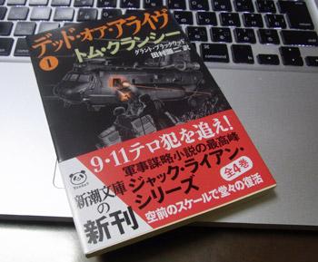 Mybook2012_10