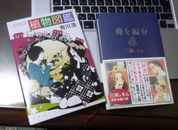 Mybook2012_2