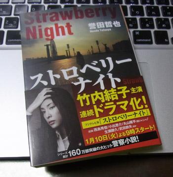 Mybook2012_5