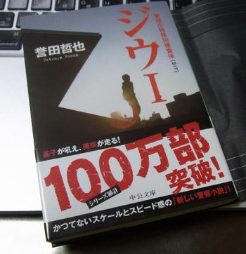 Mybook2012_6