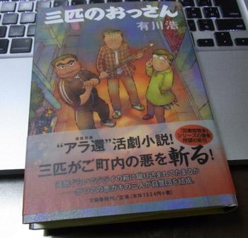 Mybook2012_7