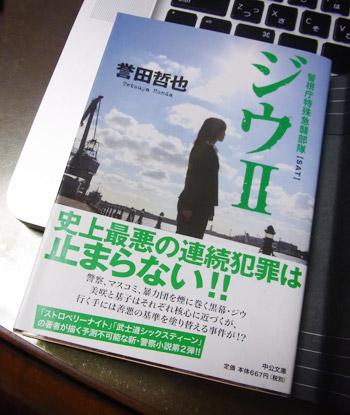 Jiu2book