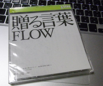 Flow_scd01