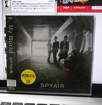 Spyair_myworld
