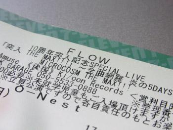 Flow_microcosm_max