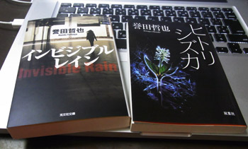Hondas_books02