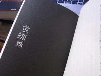 Hondas_books03
