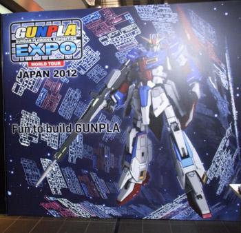Gundamexpo2012_01