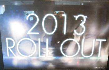 Gundamexpo2012_07