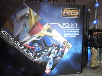 Gundamexpo2012_14