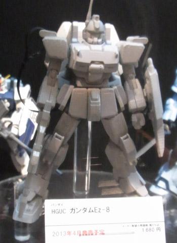 Gundamexpo2012_22