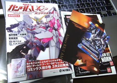 Gundamuc6_01