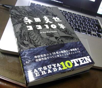 Power_book03
