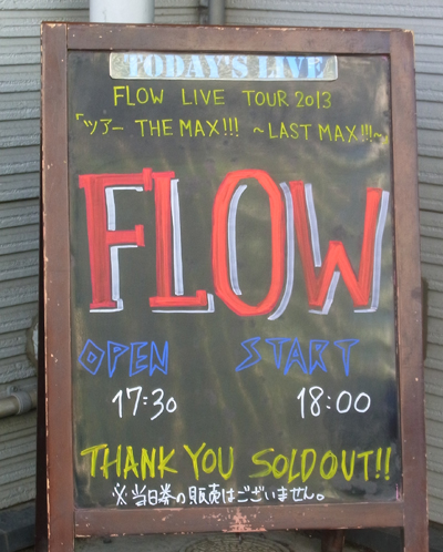 Flow_sai_live02