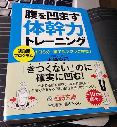 Taikan_books1
