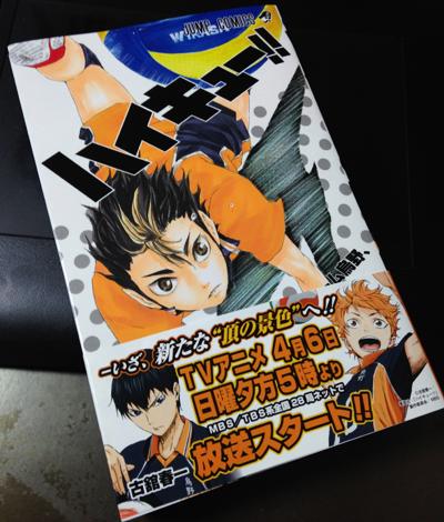 Hikyu_comics3