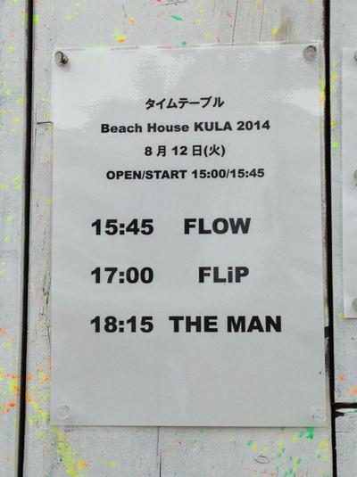 Kila_live2014_6