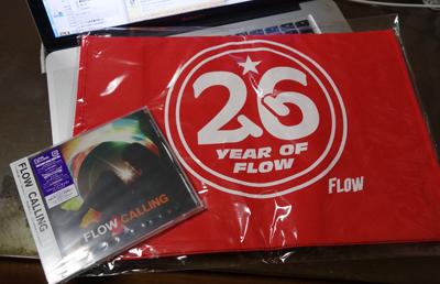 Fc_live_flow2014_07