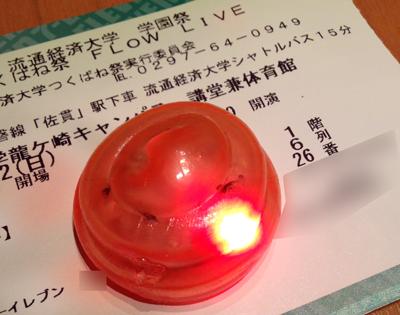 Tsukupane_flow2014_05