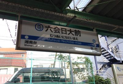 Touohsai_flow2014_1