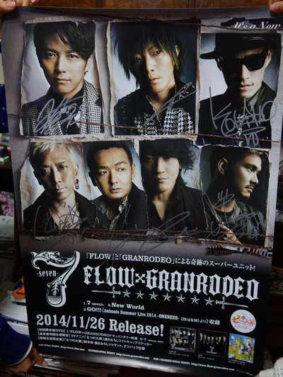 Flowgranrodeo7ev01