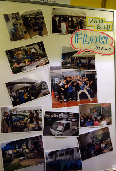 Flow_aaa_sendai18
