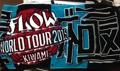 Flow_kiwami01
