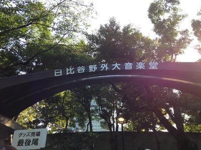Flow_kiwami_yaon02