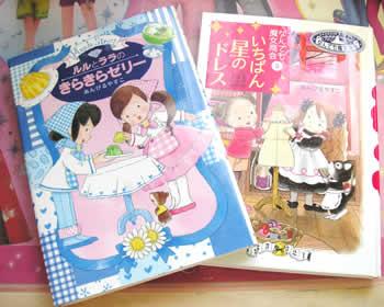 Kids_book01