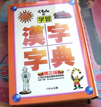 Kids_book02