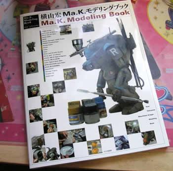 My_book01