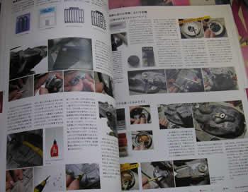 My_book02