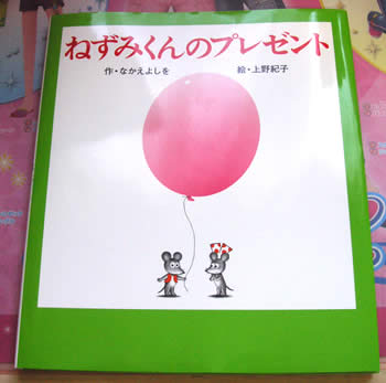 My_book03